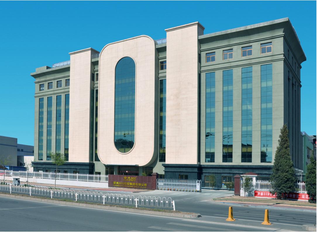 章光101大楼
